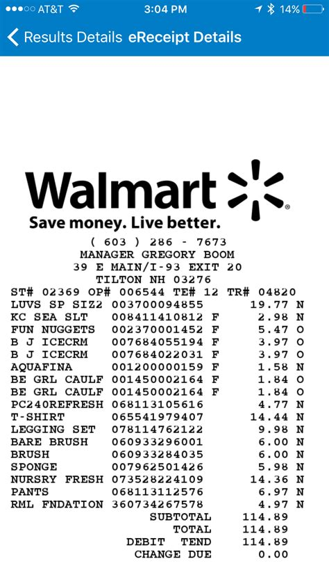 walmart receipts templates how to use walmart savings catcher barefoot budgeting