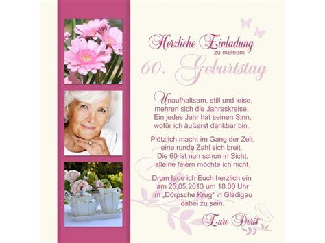 Einladung Hochzeit Pink by Einladungskarte 60 Geburtstag Zweiseitig Creme Pink