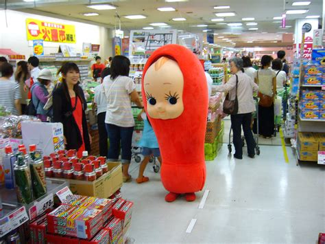 strange japanese things the japans page 2