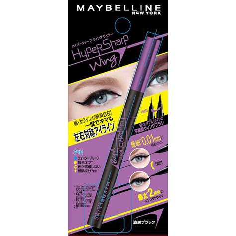 Maybelline Hypersharp Wing Liner maybelline hypersharp wing liquid liner in black 0 5 grams
