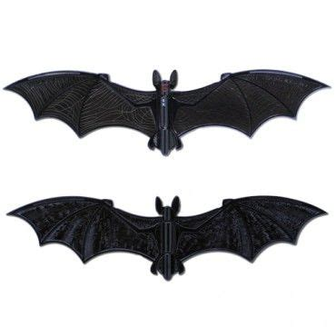 track the flight of the new hinged bat geocoin! would be