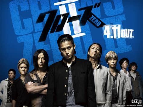 film take genji crows zero 4 wallpaper www imgkid com the image kid