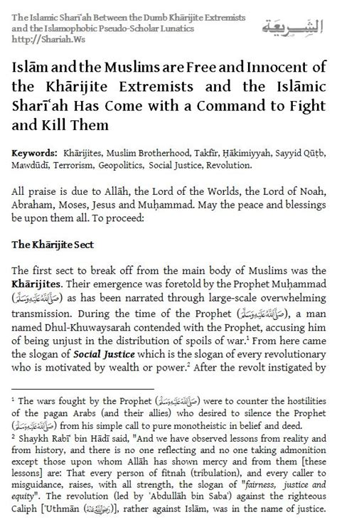 islam   muslims    innocent