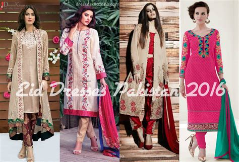 design fashion news 40 new trend of eid dresses pakistan 2016 for girls