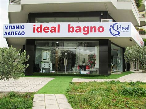 ideal bagno ideal bagno bathroom equipment accessories sanitary