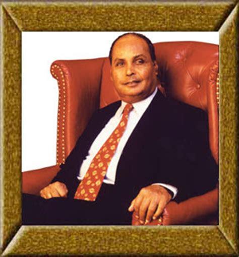 dhirubhai ambani biography in english dhirubhai ambani lived a parallel life of silent