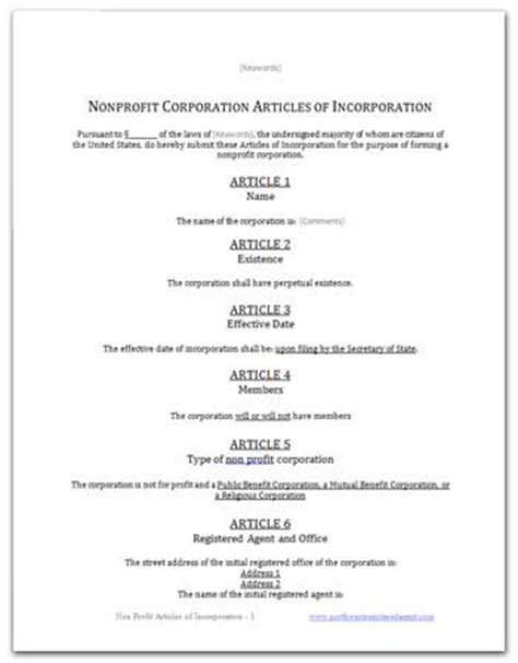 articles of incorporation template free articles of incorporation template for you to use