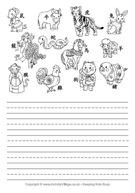 new year story printable free printables new year activities