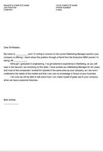 Cover Letter Se by 301 Moved Permanently