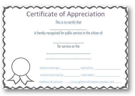 Card Template For Appreciation by Free Certificate Of Appreciation Templates Certificate