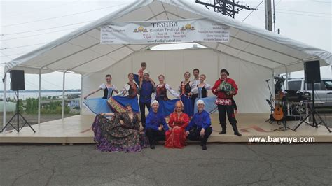 russian festival in erie pa pennsylvania ensemble