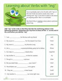 Verbs with quot ing quot worksheet education com