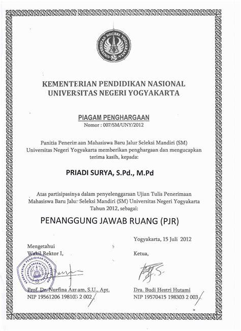 Pendidikan Agama Islam Jl 3 Ktsp staff site universitas negeri yogyakarta