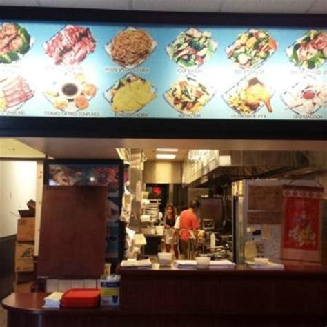 new shing wong kitchen restaurant 133 fulton ave in