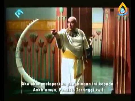 film nabi musa as subtitle indonesia film nabi yusuf episode 9 subtitle indonesia youtube