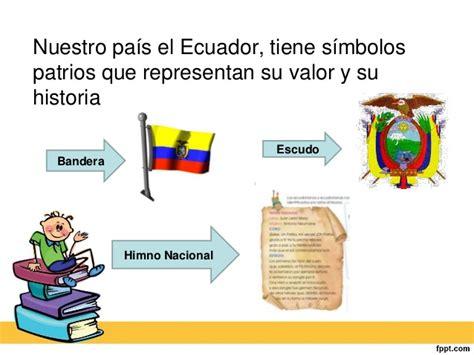 Imagenes De Simbolos Que Representan Al Ecuador | s 237 mbolos patrios