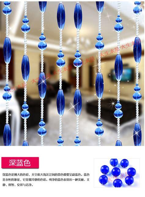 Hiasan Pintu 4 buy wholesale glass beaded curtain from china glass beaded curtain wholesalers