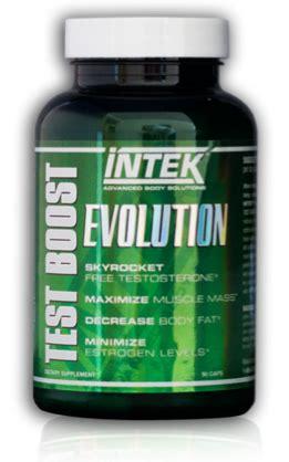 Intek Detox Reviews by Vitamins