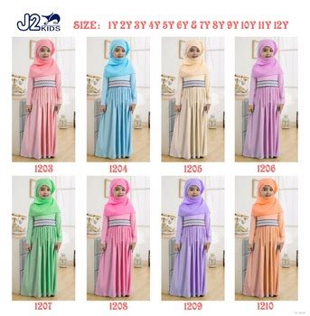 Outer Set Iner Dress Muslim Haruka Set boy muslim clothing children clothes buy children clothes clothing muslim clothing
