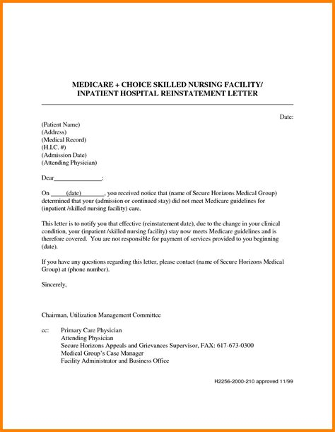 Insurance Reinstatement Letter reinstatement letter template letter template 2017