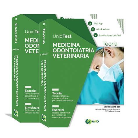 test medicina veterinaria libri test di medicina odontoiatria e veterinaria box di