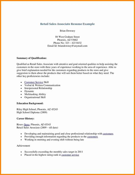 high school resumes sles exle resume high school graduate no experience