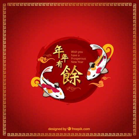 Kaos Imlek 2017 Tulisan China レッド中国の旧正月の背景 ベクター画像 無料ダウンロード