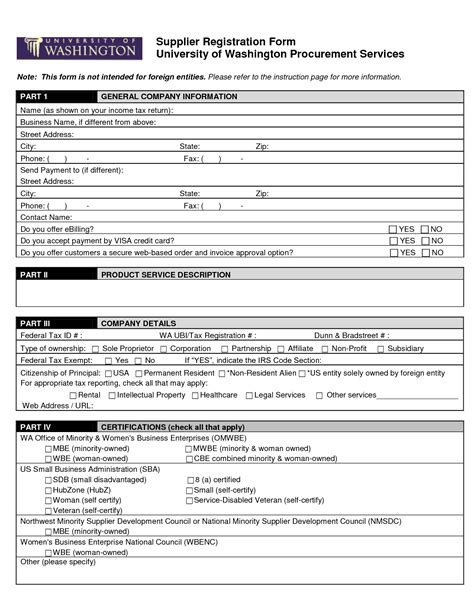 Vendor Credit Application Template best photos of vendor credit application form template
