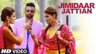 New Punjabi Songs 2016 20 Gagan Kokri Jimidaar Jattian Preet Hundal