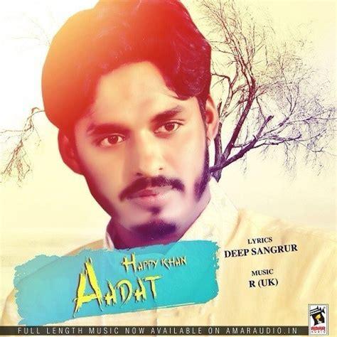 aadat new punjabi song ringtone download