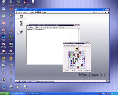 best windows vnc free program vnc server windows 7 64 bit