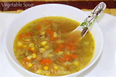 vegetable sweet corn soup recipe sweet corn veg soup