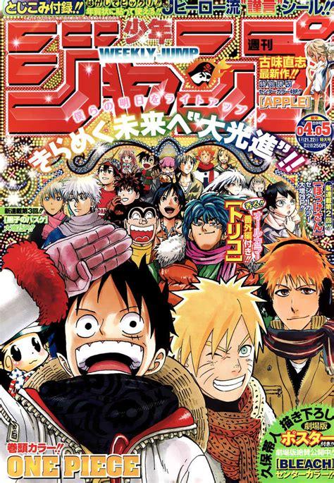 Shonen Jump Komik One Vol 20 artbook project conoce las editoriales de shueisha