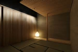media for mokuzai kaikan openbuildings