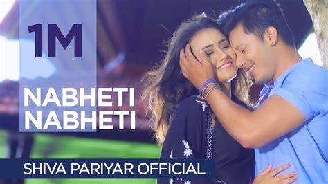 song nepali nabheti nabheti shiva pariyar new nepali song