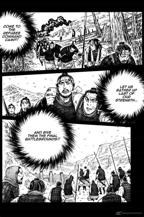 Maruhan The Mercenary 10 mercenary maruhan 3 page 3 read mercenary maruhan for free on ten