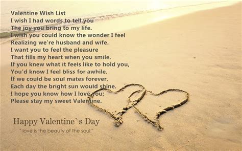 happy valentines day husband poems happy valentines to my quotes quotesgram