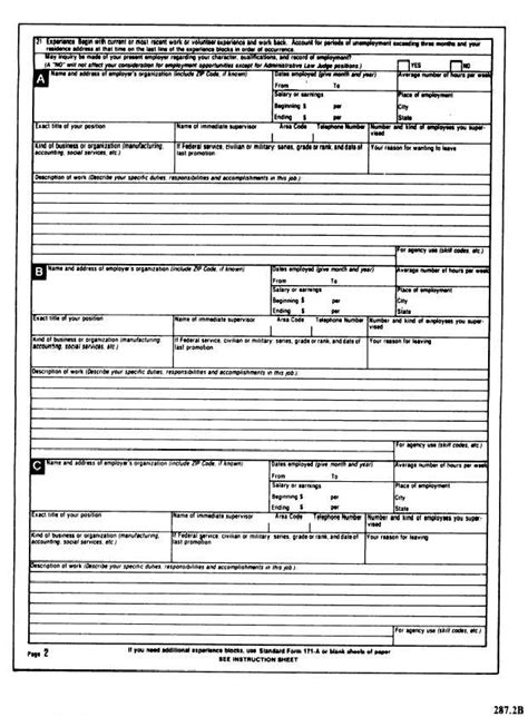 design qualification form sle of personal qualifications statement standard form