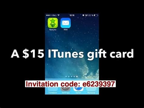 Real Itunes Gift Card Codes 2015 - full download best appnana appjoy glitch 2015 do it now