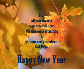 new year wishes for friends 68 best new year wishes