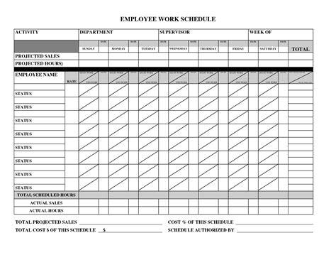 image gallery work schedule