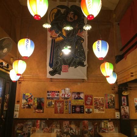 Kitchen Samurai by Samurai Kitchen Chiang Mai Restaurant Reviews Phone