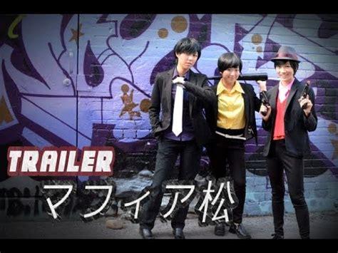 trailer san s day osomatsu san mafia day trailer マフィア松4 5 6