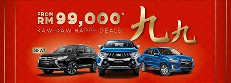 new year 14th february motoring malaysia offers promotions mitsubishi motors