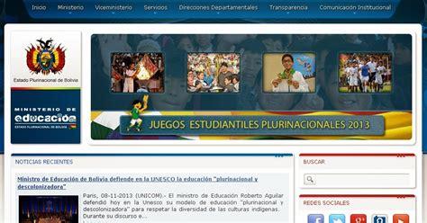pagina de resultados del examen de categoria de docentes bolivia resultados examen de categor 237 a ascenso 2013 en www