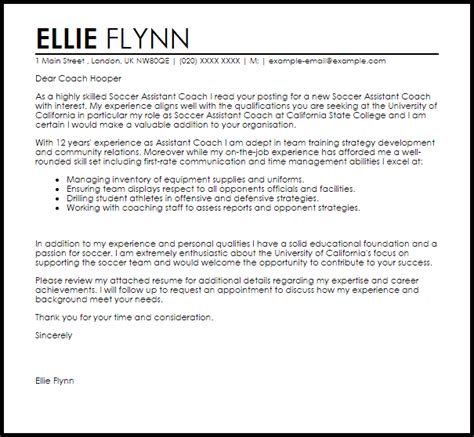 coaching cover letter examples sports coach cover letter sample