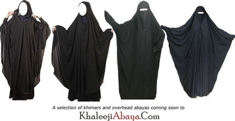 Dress Khimar Denim we stock khimars these overhead khimars when worn correctly copmly with islamic