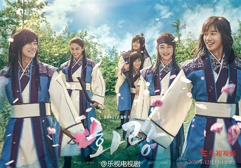 bts drama photo drama quot hwarang the beginning quot first official