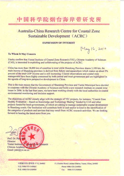 Research Letter Of Support Grants And Letters Of Support Sino Australian Research Centre For Coastal Management Unsw