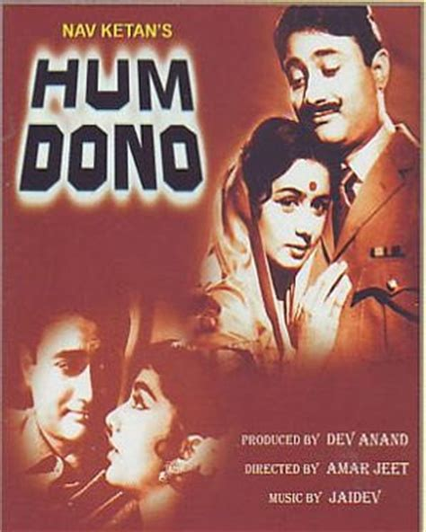 film hum dono lyrics of hum dono 1961 movie in hindi